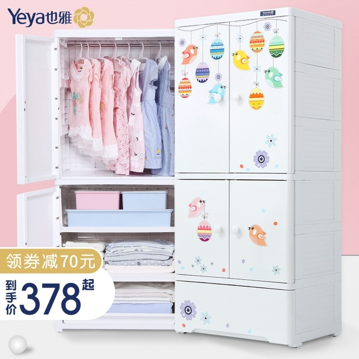 competitive price a3041 8f50a Baby Wardrobe Pictures - Wardrobe Closet Ideas